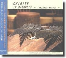 chibite-CDs